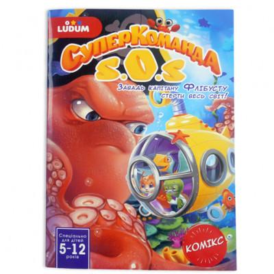"""Комикс 4 """"Спаси подводное царство!"""" LS3548-54"""