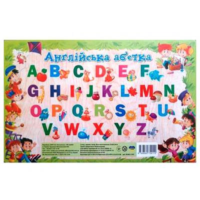 Набор для развития и творчества Английская азбука (большая) Jum.7762