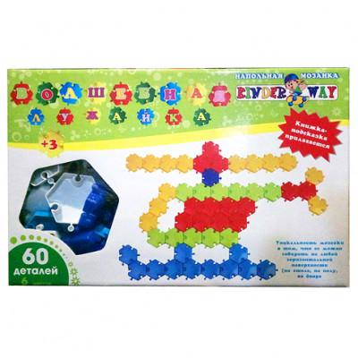 Мозаика-пазл 60 элементов НЕО 30-052