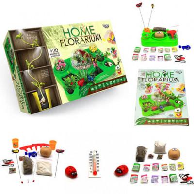 Набор для выращивания растений HOME FLORARIUM (укр.) HFL-01-01U