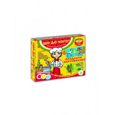 """Игра """"Что до чего? Продукты питания"""" в коробке 4820121187444"""