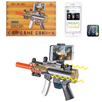 """Автомат """"Activ AR Game Gun"""" интерактивный AR22C"""