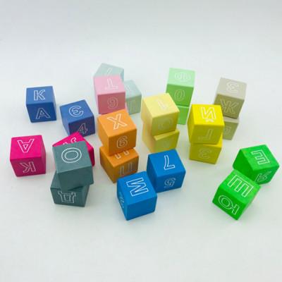 Кубики разноцветные с буквами элемента в коробке ВП 022/2