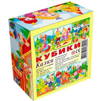 """Кубики """"Сказки"""" 4 кубика укр 4820121180902"""