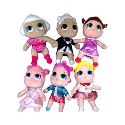 """Мягкая игрушка Кукла """"Art-Trade"""" CLG17120"""