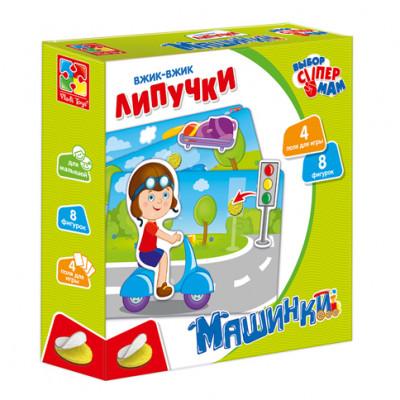"Вжик-вжик Липучки ""Машинки"" укр. VT1302-21"