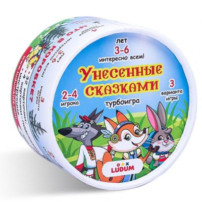 """Игра-разоблачение """"Унесенные сказками"""" LG2047-08"""