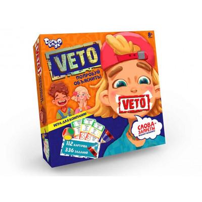 VETO-01-01
