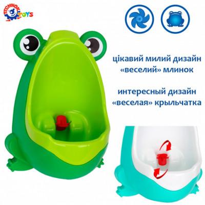 Писсуар детский (для мальчиков) Техн.6870